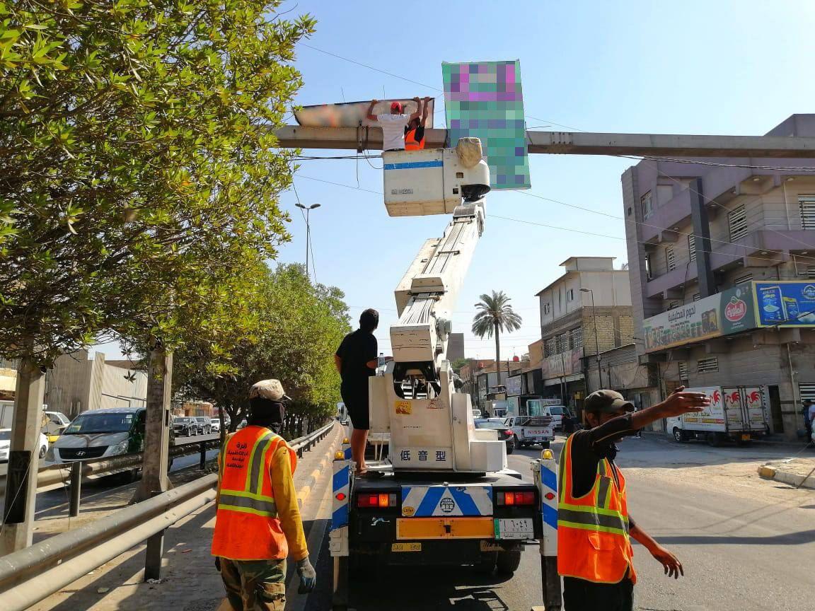 امانة بغداد تنفذ حملة لازالة الدعايات الانتخابية